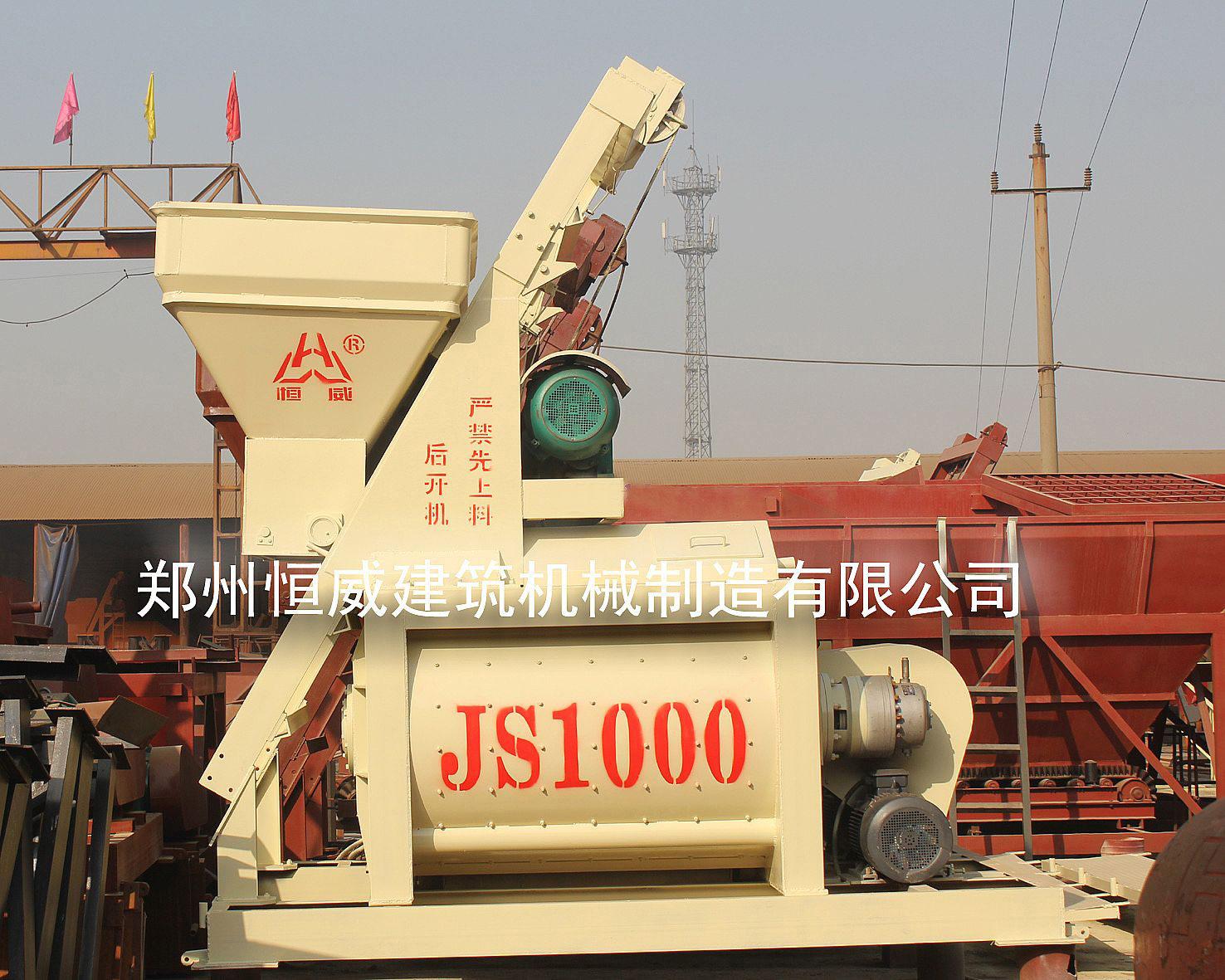 JS1000�p�P�S��制式��拌�C